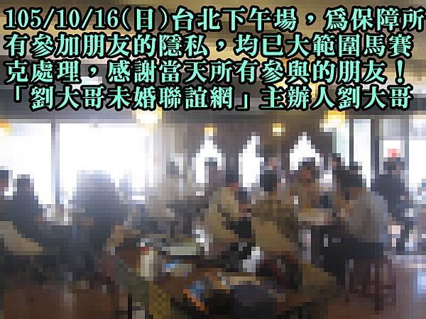 1051016活動紀實照片熟齡組下午場2