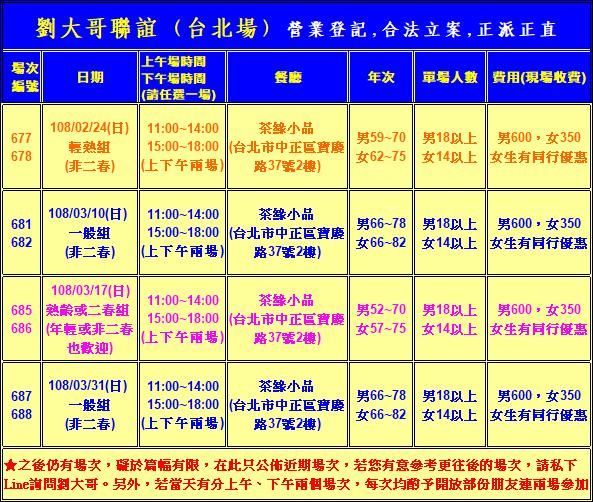 m1台北.png