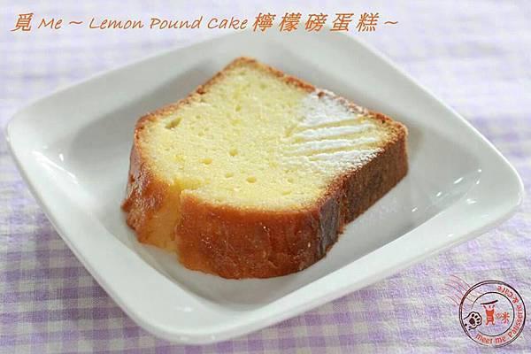 Lemon Pound Cake 1
