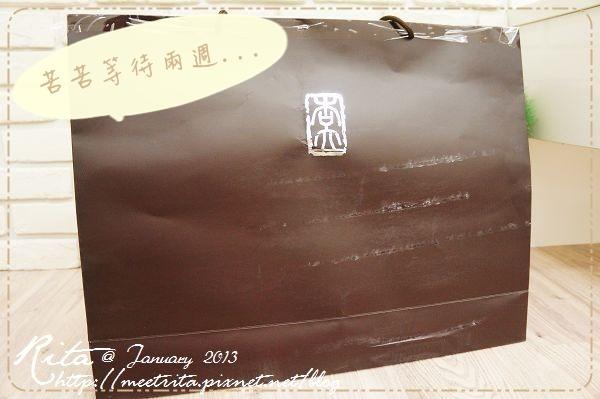 杏立喜福包-1