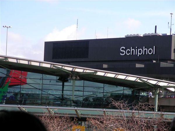 阿姆斯特丹--史基浦機場