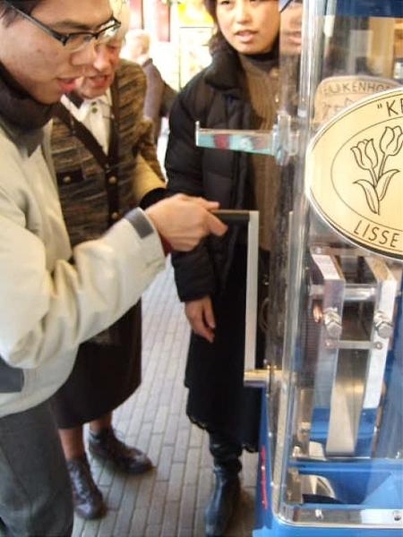 庫肯霍夫花園紀念幣的機器