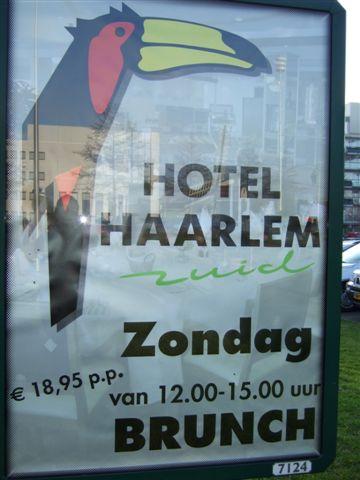 阿姆斯特丹-的飯店