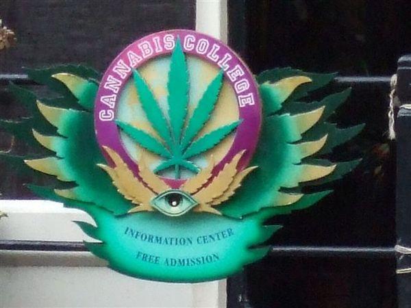 阿姆斯特丹--大麻