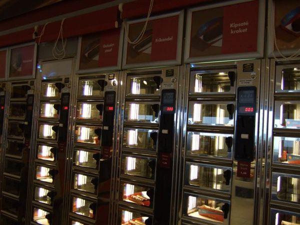 阿姆斯特丹-熱食專用販賣機