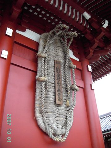 淺草觀音寺 20