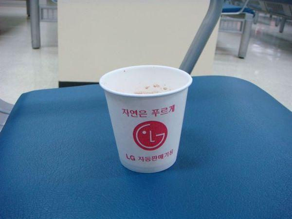 無聊的候機滯留時間-300韓元咖啡