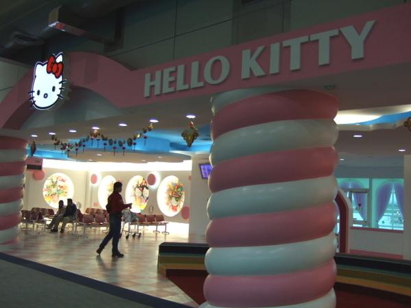 Kitty候機室01