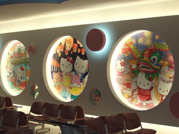 Kitty候機室12