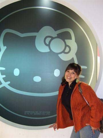 Kitty候機室19