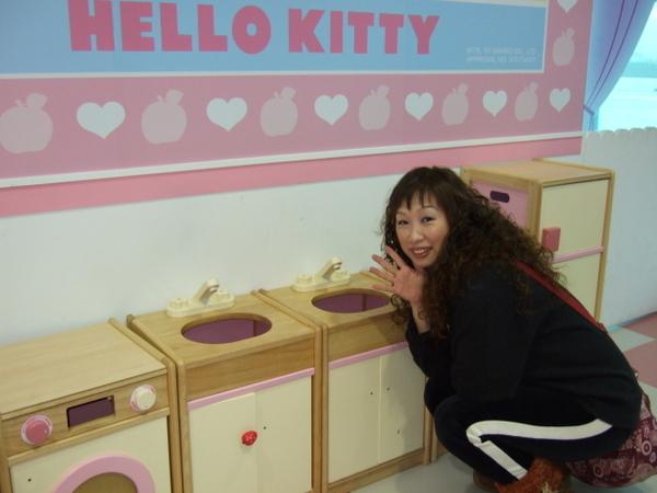 Kitty候機室17