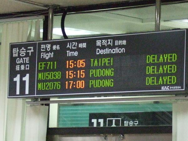 無聊的候機滯留時間 原本的登機時間