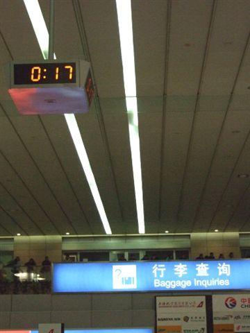 到浦東機場囉