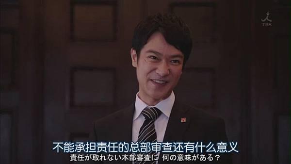 [tw116.com]半泽直树第1集[(153852)22-11-35].JPG