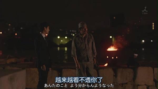 [tw116.com]半泽直树第2集[(064725)22-16-29].JPG