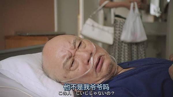 [tw116.com]半泽直树第3集[(091292)22-25-11].JPG