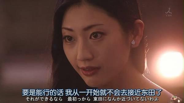 [tw116.com]半泽直树第4集[(070364)22-34-10].JPG