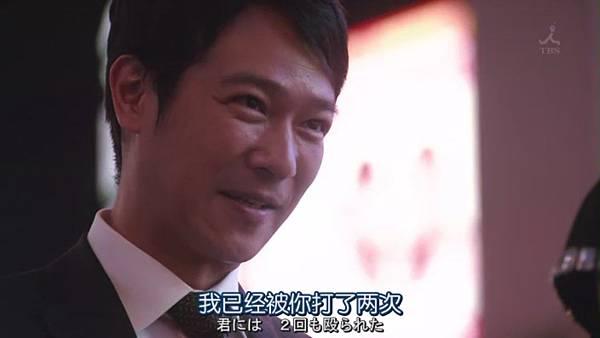 [tw116.com]半泽直树第4集[(073459)22-36-08].JPG