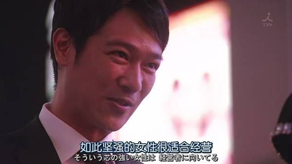 [tw116.com]半泽直树第4集[(073525)22-36-20].JPG