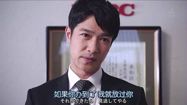 [tw116.com]半泽直树第5集[(065514)22-39-24].JPG