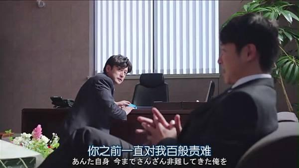 [tw116.com]半泽直树第5集[(065881)22-39-46].JPG