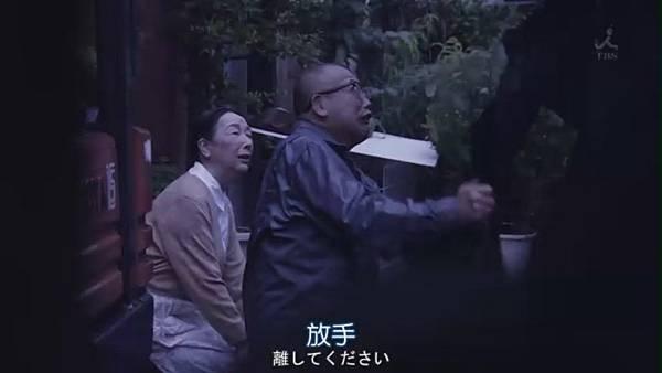 [tw116.com]半泽直树第5集[(078892)22-42-17].JPG
