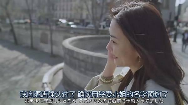 [tw116.com]得买新鞋啦DVD[(025979)20-44-59].JPG