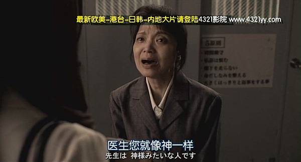[tw116.com]脑男DVD[(044138)22-04-44].JPG