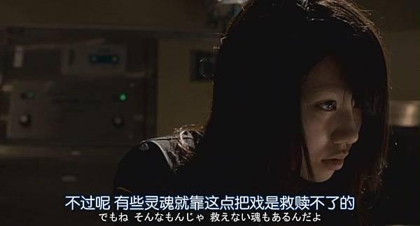 [tw116.com]脑男DVD[(134118)22-10-47].JPG