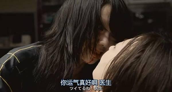 [tw116.com]脑男DVD[(140699)22-12-06].JPG