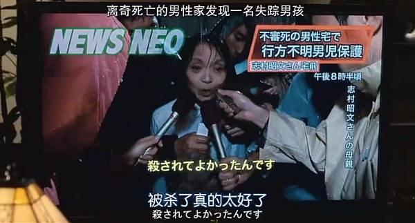 [tw116.com]脑男DVD[(159221)22-12-52].JPG