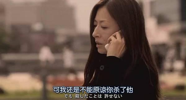 [tw116.com]脑男DVD[(162916)22-15-01].JPG