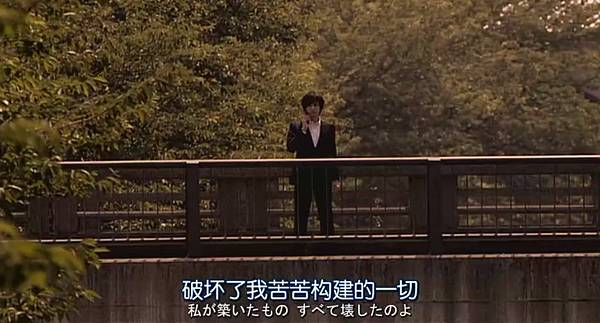 [tw116.com]脑男DVD[(163763)22-15-39].JPG