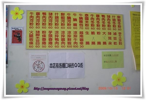 CIMG9847.JPG