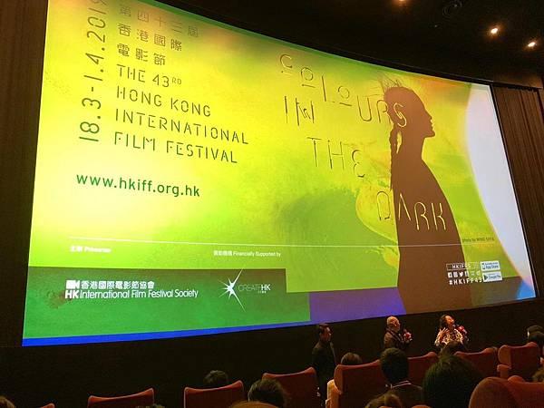 香港國際電影節.jpg
