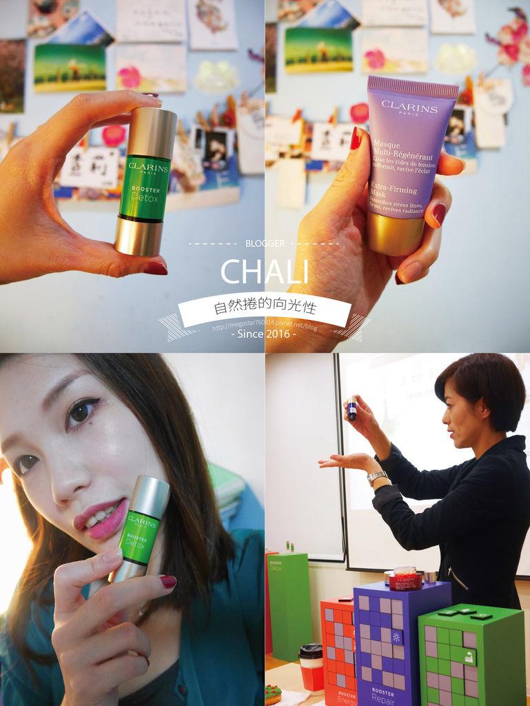 CLARINS 克蘭詩-激活小綠瓶-淨化綠咖啡.jpg