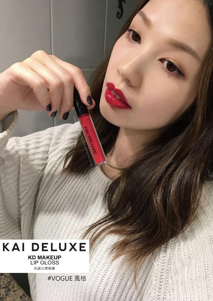 KAI_DELUXE_水誘光潤唇膏_04-01.jpg