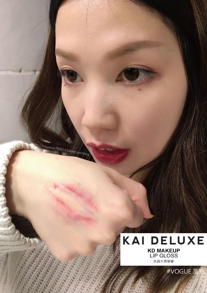 KAI_DELUXE_水誘光潤唇膏_02-01.jpg
