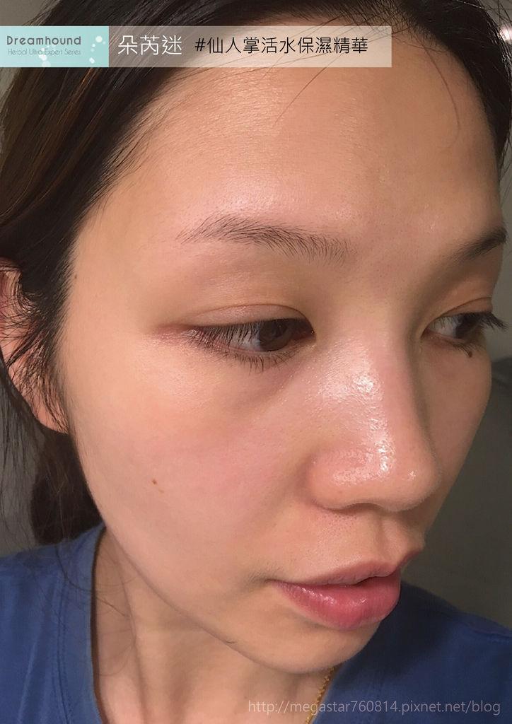 仙人掌活水保濕精華._上1-01.jpg