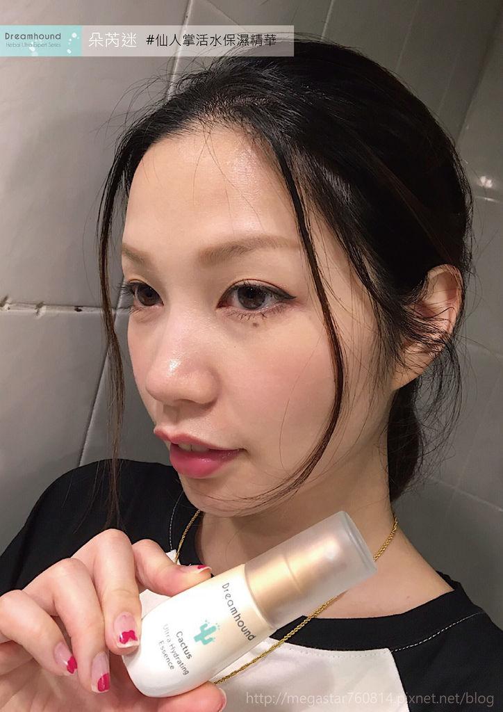 仙人掌活水保濕精華-01-01-01.jpg
