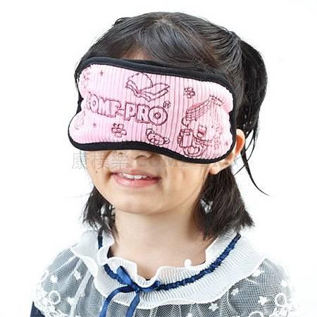 eyemask-1.jpg