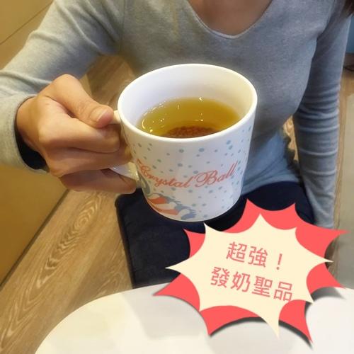 葫蘆巴發奶茶