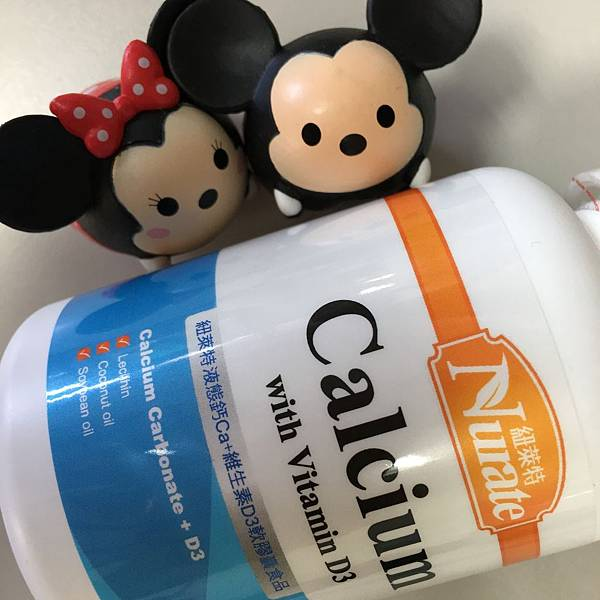 孕期營養,補鈣