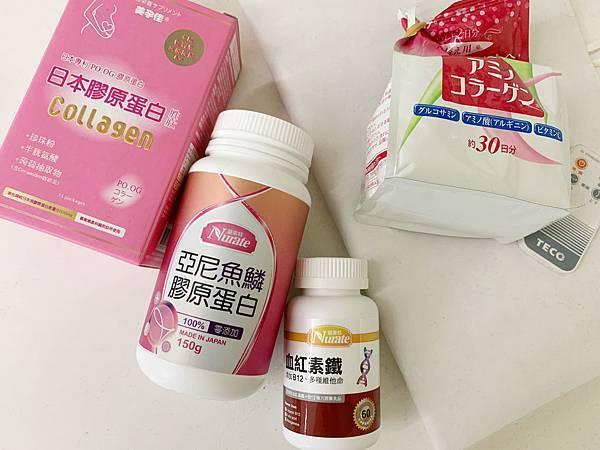 產後補充營養品