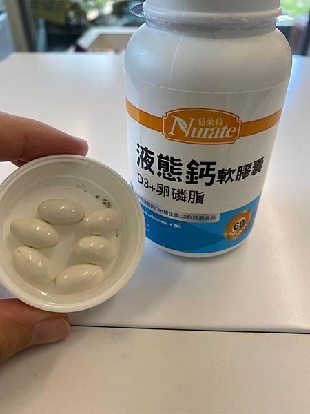 亞尼活力紐萊特液態鈣.jpg