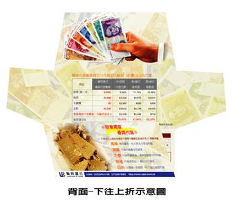 銀行促銷信封envelope 2