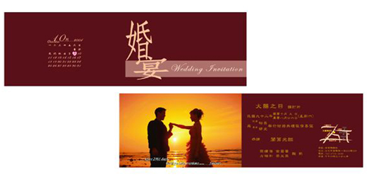 wedding card 特製喜帖