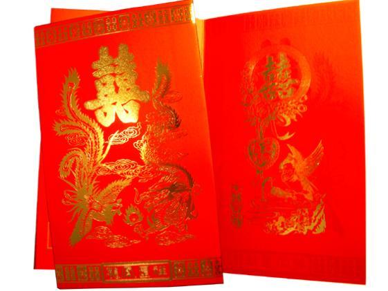 170227高級版-囍13x19cm右翻 , 封面有龍鳳呈祥等字, 內頁右邊燙有鴛鴦囍花.jpg