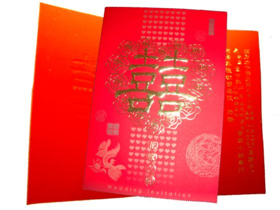 226732愛心囍13x18.5cm左翻 , 封面有花嫁之約等字.jpg