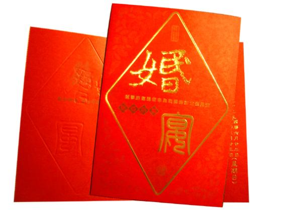 226932婚宴12.5x18.5cm左翻 , 此款喜帖是另一種紅.jpg
